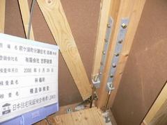 JIO構造体検査報告写真